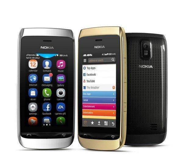 Nokia 308. Как настроить интернет на Nokia 308.