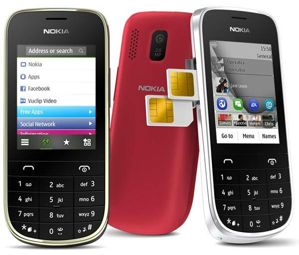 Как настроить интернет на мобильном телефоне Nokia asha 202