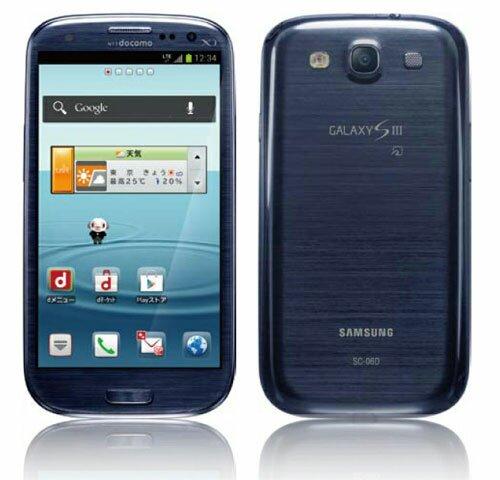 Как настроить интернет на смартфоне Samsung Galaxy S3