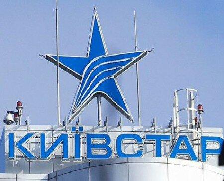 Настройки для доступа в Интернет оператора связи Киевстар.