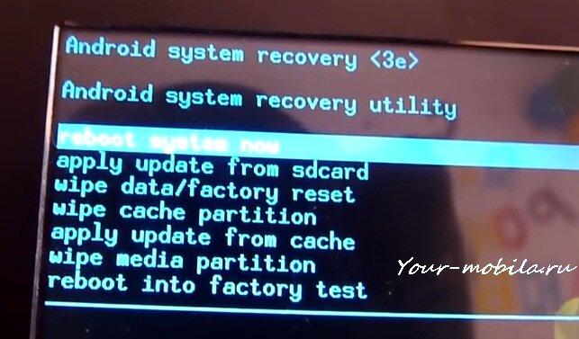 Ainol Novo 10 recovery меню