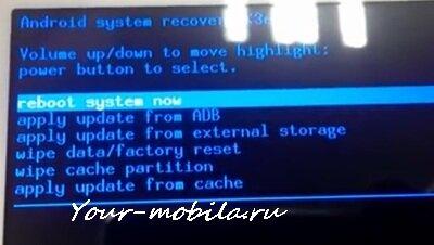 Samsung Galaxy Tab 3 10.1 P5210,P5200 reboot телефона