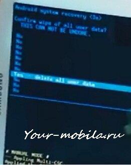 Samsung Galaxy Tab 3 8.0 подтверждение сброса