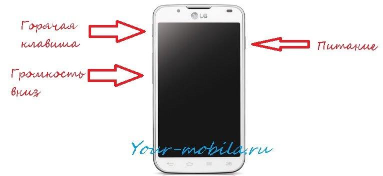LG Optimus L7 II Dual P715 hard reset, убрать графический ключ, сброс настроек до заводских