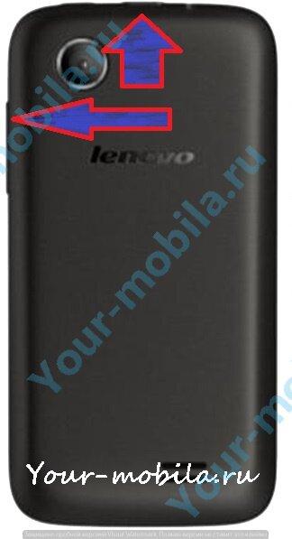 Lenovo A369i hard reset, убрать графический ключ, сброс настроек
