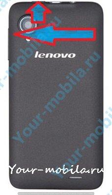Lenovo P770 hard reset, сброс настроек, убрать графический ключ