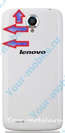 Lenovo S820 hard reset, сброс настроек, убрать графический ключ