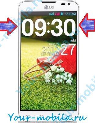 LG Optimus L90 Dual D410 hard reset, сброс настроек, снять графический ключ