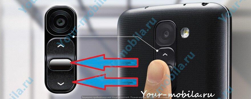 Lg Optimus L90 Duos D618 hard reset, сброс настроек, снять графический ключ