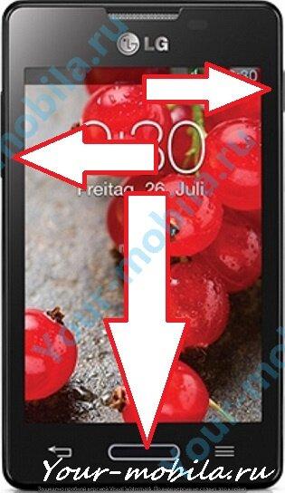 LG Optimus L4 II E445, E440 hard reset, сброс настроек, снять графический ключ