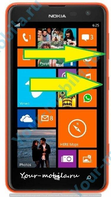 Nokia Lumia 625 сброс настроек, hard reset, убрать пароль