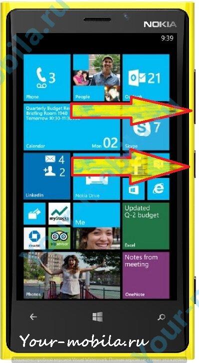 Nokia Lumia 630 сброс настроек, hard reset, убрать пароль