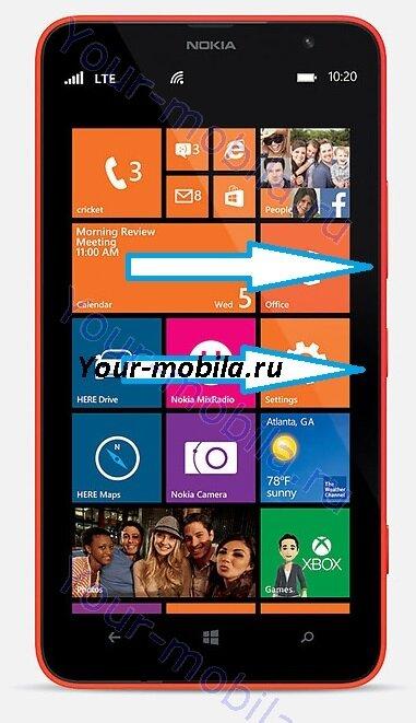 Nokia Lumia 1320 hard reset, сброс настроек, убрать пароль