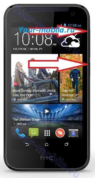 HTC Desire 310 hard reset, сброс настроек, сброс графического ключа