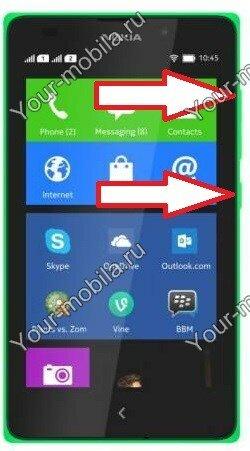 Nokia XL Dual hard reset, сброс настроек, снять графический ключ