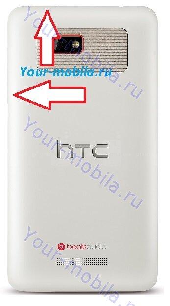 HTC Desire 400 hard reset, сброс настроек, снять графический ключ