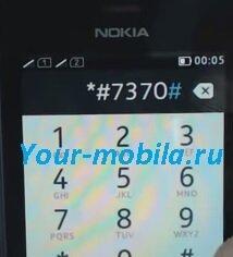 Nokia Asha 501 hard reset, сброс настроек, убрать пароль
