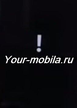 Nokia Lumia 930 сброс настроек, hard reset, убрать пароль