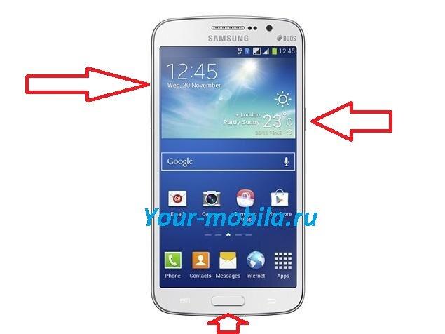 Samsung Galaxy Grand 2 сброс настроек, hard reset, убрать графический ключ