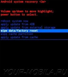 Lenovo A6010 wipe data